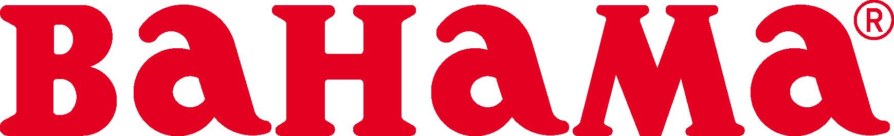 BaHaMa Sonnenschirme und Allwetterschirme